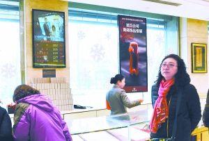 京城金价一个月内猛跌21元