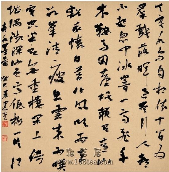 中国山水画创作院导师作品赏析(图)