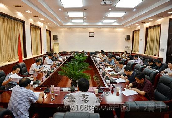陕西汉中召开茶产业发展领导小组会