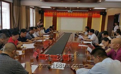 云南省茶产业考察团赴湖南安化考察