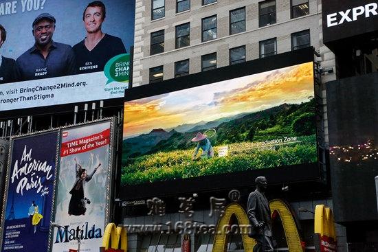 中国茶企首次登陆纽约时代广场
