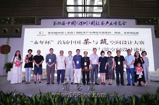 深圳茶博会免费对市民开放