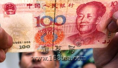 河南错版纸币诈骗 看看哪些才是真正的错版人民币