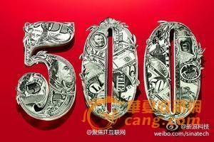 世界500强出炉 看看哪些才是最赚钱的公司?