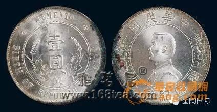 孙中山开国纪念币收藏价值与日俱增
