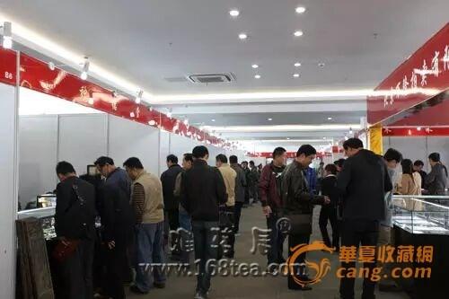 苏州古玩城2015冬季文博会12月11日隆重开启