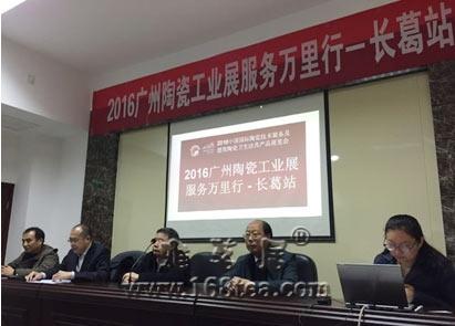 """2016广州陶瓷工业展究竟""""新""""在哪里?"""