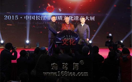 2015中国长江非遗大展盛大开幕 四天精彩根本停不下来