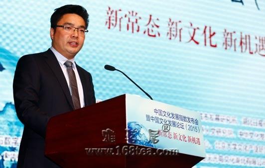 张晓欢:文化资源缺乏的地区也可以创造文化发展的奇迹