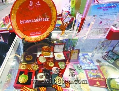 奥运题材将成收藏界新宠 京津冀办奥运藏品展示