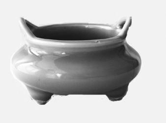 日照香炉生紫烟——中国古瓷香炉文化漫笔