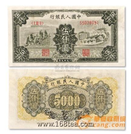 第一套人民币里的收藏价格多少
