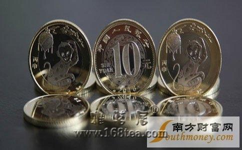 中国银行现场兑换2016猴年纪念币:兑换网点及数量(北京分行)