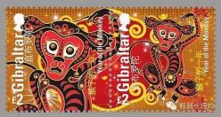 2016年猴年邮票欣赏