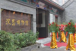 沉香博物馆让京城百姓近距离识香