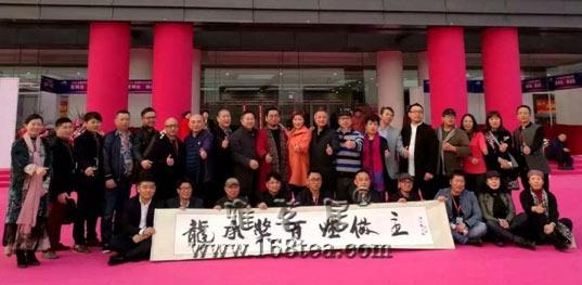 2016龍承奖 杭州分赛区隆重启动