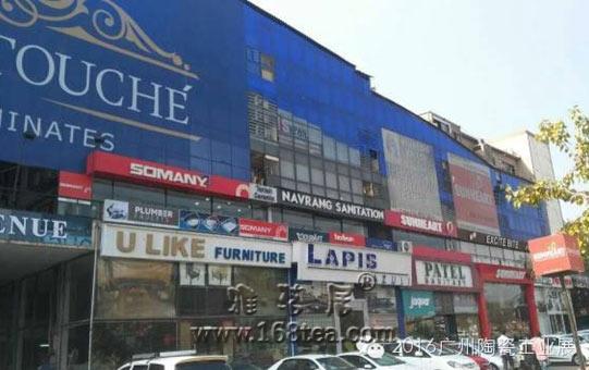 建材贸促会印度之行—艾哈迈 达巴德