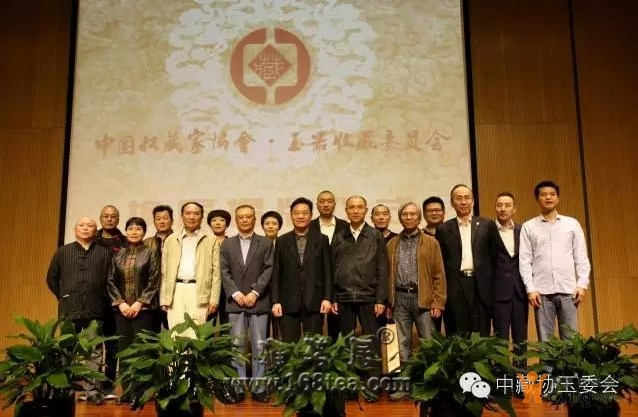 中国收藏家协会玉器收藏委员会换届揭牌仪式在北京举行