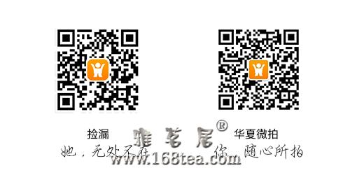 湖南郴州:矿晶之都在崛起