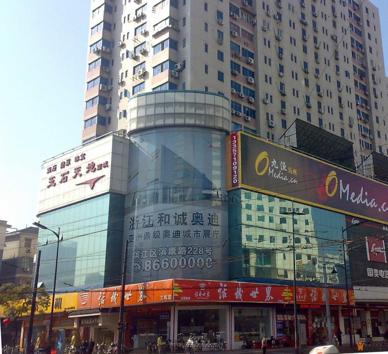 古玩城启示录――杭州收藏品市场的前世今生
