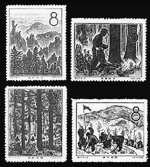 黄永玉的首次邮票创作_鉴藏知识_新浪收藏_新浪网
