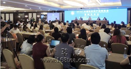 9月第十四届广东国际酒店用品展新闻发布会