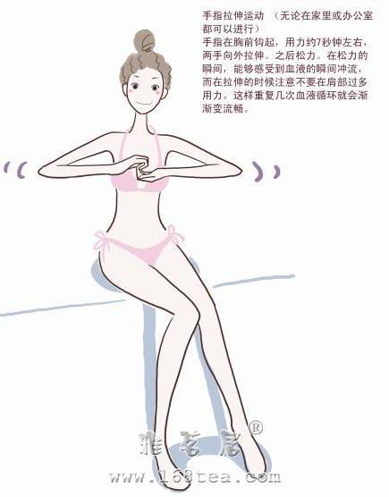 让体质变暖和——瘦身超级有效的简单动作