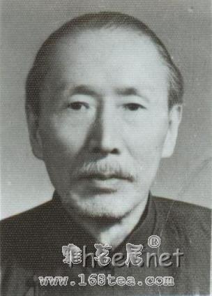 道教人物陈撄宁先生简历