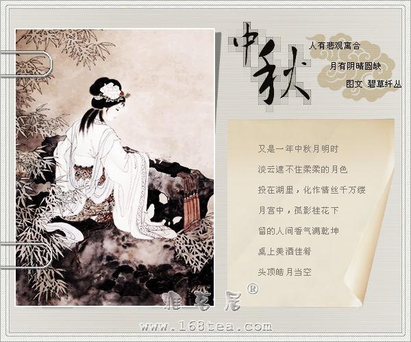 中国民俗文化 各地中秋节的习俗