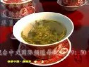 中国茶艺 鼎湖茶