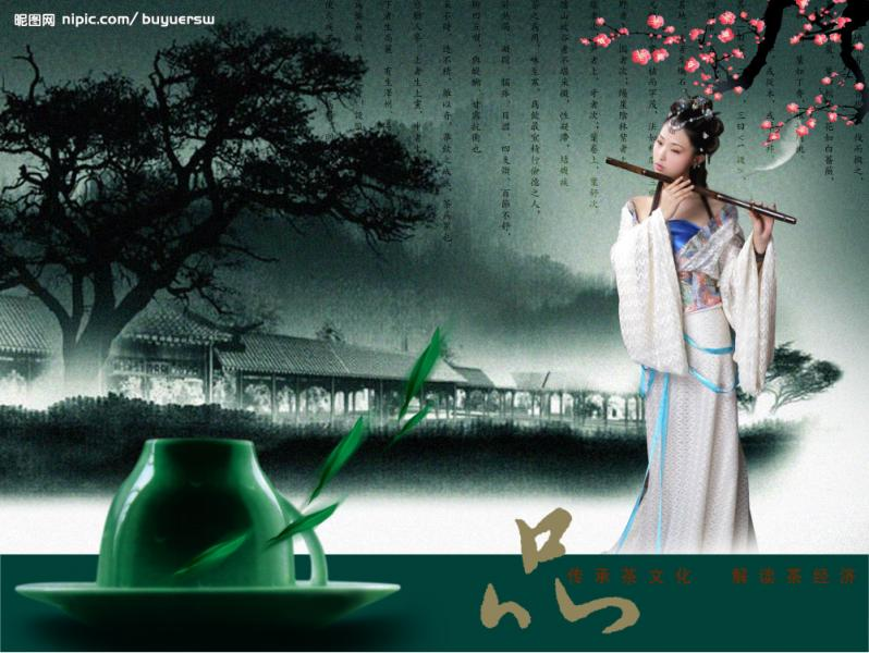 陆游的茶诗与愿望