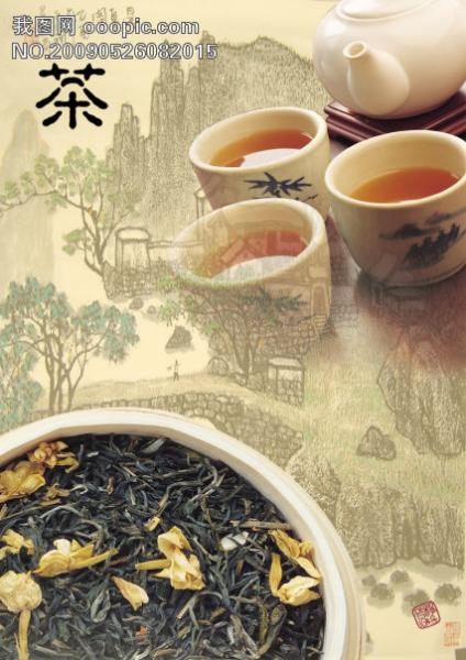朱元璋与灵山茶的故事