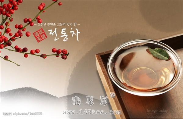 中国古代茶事进程