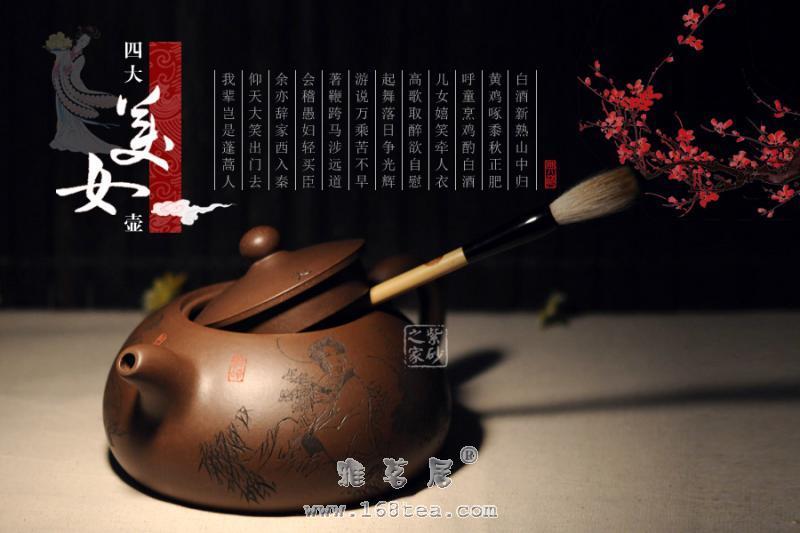 紫砂壶的养壶艺术|紫砂壶养壶的方法