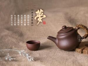 如何去除紫砂壶内的茶垢|紫砂壶养护