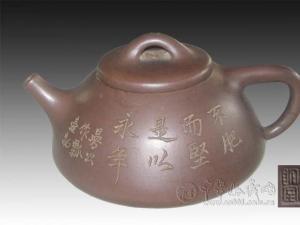 曼生、彭年《石瓢壶》