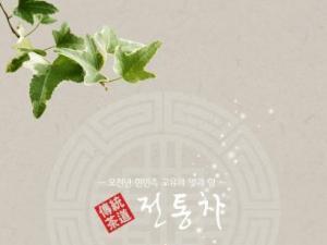 元明茶具的发展历史简介