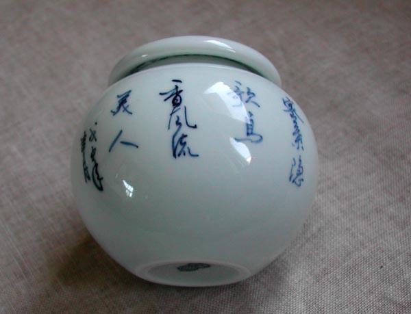 青花茶罐图片