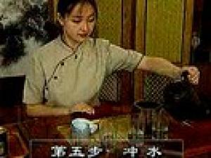 茶艺师培训|茶艺教学表演