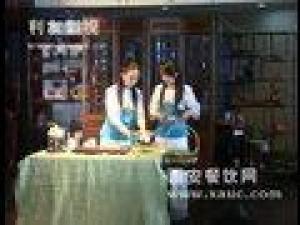 茉莉花茶茶艺培训视频