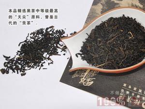 安化天尖黑茶|黑茶品种