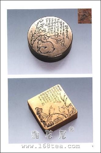 铜墨盒的真伪辨别