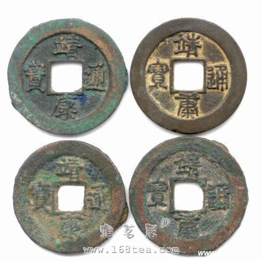 收藏古钱币的方法