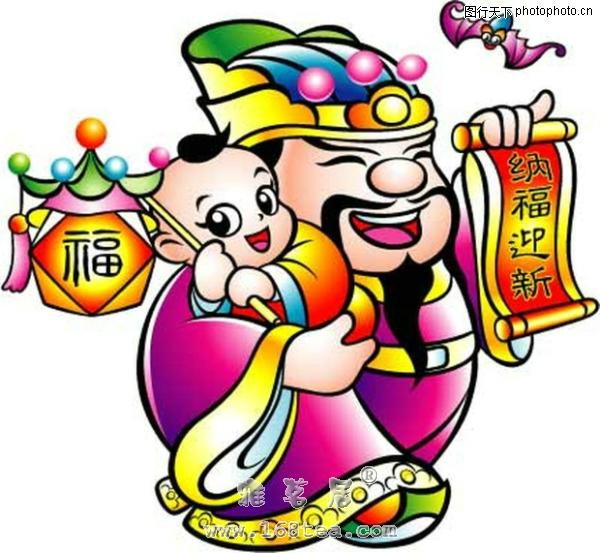 中国传统节日的困境与出路