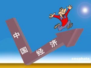 """南怀瑾先生谈""""经济""""与""""中国未来的前途"""""""