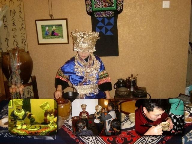 苗族茶俗--八宝油茶汤