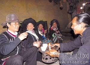 云南佤族的茶俗--烧茶