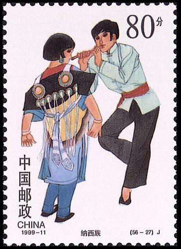 """独具风味纳西族""""龙虎斗""""茶俗"""
