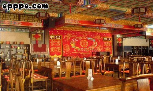 20世纪的上海茶馆