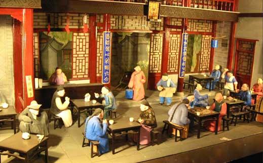 谈谈茶馆的功能与茶馆文化